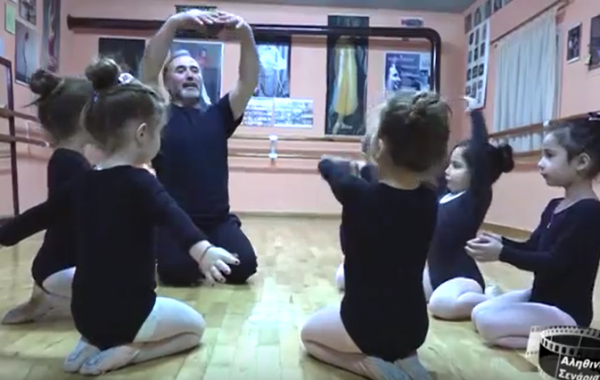7.500 ώρες δωρεάν μαθήματα μπαλέτου σε παιδιά…